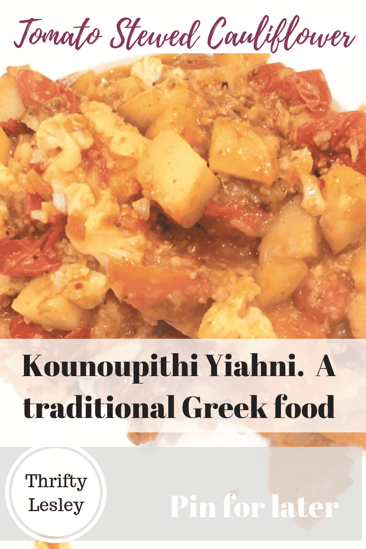 Kounoupithi Yiahni or Tomato Stewed Cauliflower, a traditional Greek food